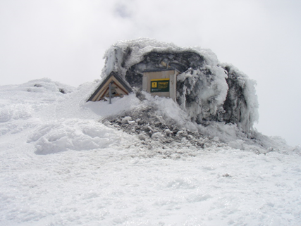 Dome Shelter Mt Ruapehu